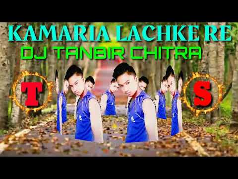 Xxx Mp4 Xxx Kamaria Lachke Re NEW REMIX DJ TANBIR CHITRA 3gp Sex