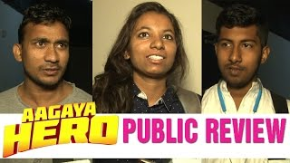 Aa Gaya Hero Public Review | Govinda | Movie Review | 2017