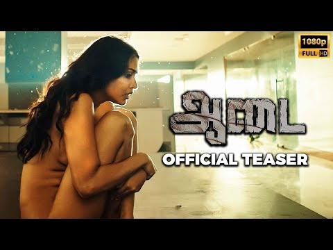 Xxx Mp4 Aadai Official Teaser Reaction Amala Paul Rathnakumar TK 3gp Sex