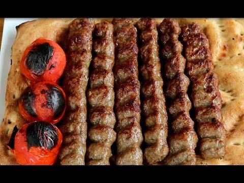 Afghan Kabab Recipe _ How to make Afghani Kabab Koobideh - International Cuisines