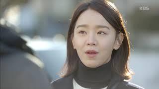황금빛 내 인생 - 박시후, 신혜선 뒤를 ˝졸졸˝.20180106