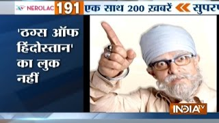 Superfast 200 | 26th February, 2017 ( Part 3 )