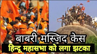EP-160- Supreme Rejects plea of Hindu Mahasabha on fast hearing of Babri Case | The Barni Show