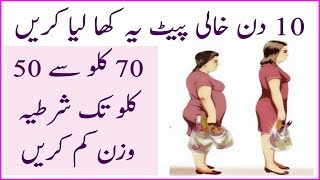 Instant Weight Loss Tip    Losing Weight Fast just in 10 Days     Surprised Results