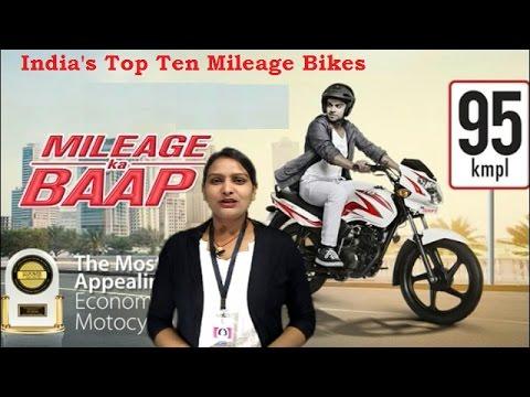 Top Ten Mileage Bikes of India  [Hindi / Urdu]