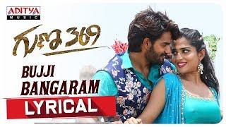 bangaram meaning in telugu Videos - 9tube tv