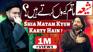 Quraan Sy Sabit Hum Matam Kun Karty Hyn   Allama Syed Shahenshah Hussain Naqvi   HD   1080p