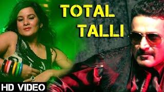 "Haryanvi DJ Songs | Total Talli - ""Narinder Gulia Ft. MD & KD"" New Songs 2015 Rap Songs | Sagahits"