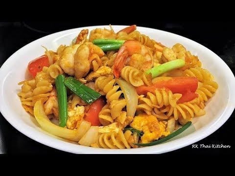 ผัดมักกะโรนีกุ้ง Stir-fried Pasta with Shrimp  (Pad Macaroni Goong) | RK Thai Kitchen