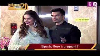 Bollywood 20-20 || Bipasha Basu के बारे में ये खबर आ रही है कि वो प्रेग्नेंट हैं