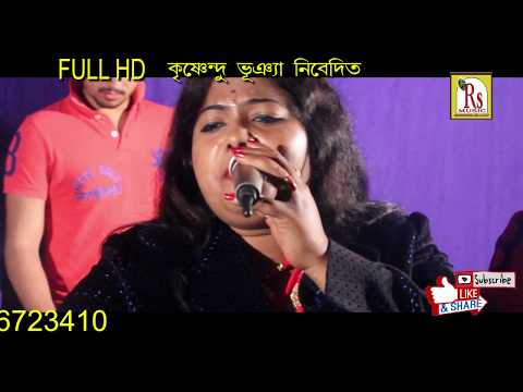 Xxx Mp4 MOUSUMI NAAM মৌসুমী নাম Heart Touching Song Mousumi Debnath RS MUSIC 2018 Baul Song 3gp Sex
