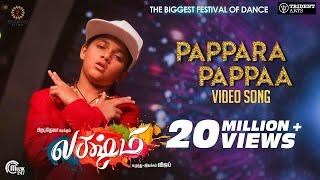 Lakshmi | Pappara Pappaa | Full Video Song | Prabhu Deva, Ditya Bhande | Vijay | Sam CS | Praniti