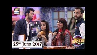 Jeeto Pakistan - Chaand Raat With  Special Guest: Waseem Badami -  25th June 2017