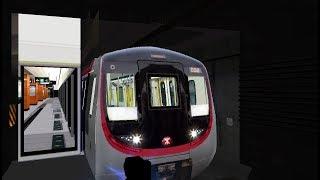 openBVE MTR Tung Chung Line Tsing Yi Special Train (Nam Cheong to