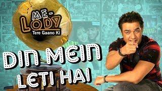 Ketan Singh   Me-lody Tere Gaano Ki    Din Me Leti Hai   Raat Ko Leti Hai   #Comedywalas