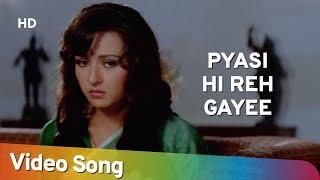 Pyasi Hi Reh Gayee | Mohabbat Ki Arzoo (1994) | Rishi Kapoor | Bollywood Romantic Song