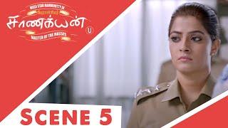 Perasiriyar Chanakyan (Tamil)   Scene 5   Mammootty   Unni Mukundan   Mukesh