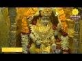 माँ बगलामुखी ब्रह्मास्त्र रक्षा स्तोत्र | Brahmastra Mantra