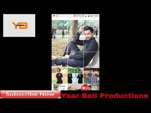 How to make INSTAGRAM grid squares -collage Instagram trick ||  yaar  beli productions