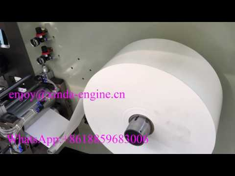 CIL-NP-AP Automatic 4 colors printed beer coaster tissue paper cup tray making machine Xinda