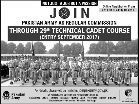 How to Make Online Registration To Join Join Pak Army Through 29th Technical Cadet Course