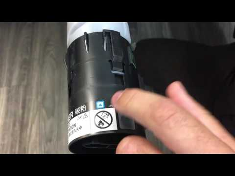 Konica Minolta C308 How to Replace Consumables