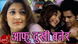 Aafu Dukhi Banera DIGI 0176047 By Pramod Kharel Ft. Sanam Kathayat/Nishma Ghimire