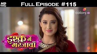 Ishq Mein Marjawan - Full Episode 89 - With English Subtitles