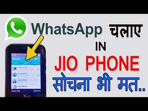 Use WhatsApp In Jio Phone | Condition To Use | True Or Not ? (HINDI/URDU)
