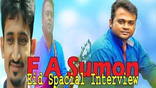 F A Sumon Eid Spacial Interview  with RJ Rashed  RadioGanshiri Tarokader Taroka Program HD