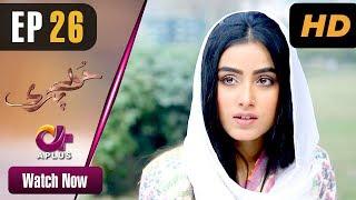 Hoor Pari - Episode 26 | Aplus Dramas | Alizeh Shah, Ammara Butt, Usman Butt | Pakistani Drama