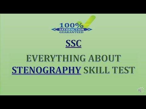 Everything About SSC Stenographer/Shorthand Skill Test English and Hindi 2017