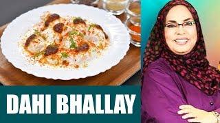 Dahi Bhallay Masala - Dawat E Rahat With Chef Rahat Ali - 9 May 2018 - Abbtakk News