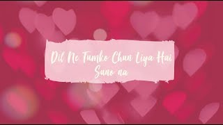 Dil Ne Tumko Chun Liya Hai | Jhankaar Beats | Piyush Shankar Reprise (Cover) | Suno Na | Shaan