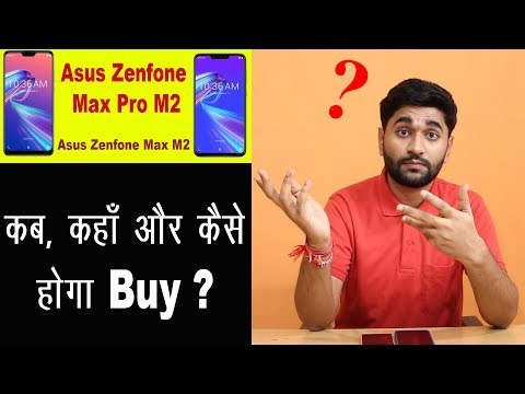 Sale Detail of Asus Zenfone Max Pro M2 and Max M2 | कब, कहाँ और कैसे होगा Buy?