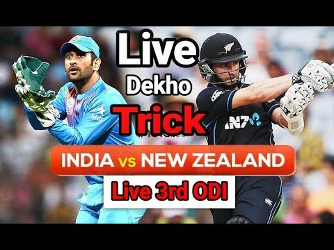 India vs New Zealand Ka Live Match Kaise Dekhe