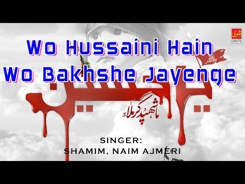 Xxx Mp4 Wo Hussaini Hain Wo Bakhshe Jayenge Shahadat Asgar Ka Jhula Shamim Naim Ajmeri 3gp Sex