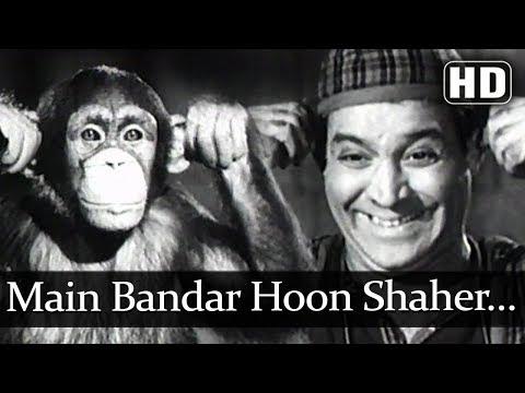 Main Bandar Hoon Shaher Ka (HD) - Insaniyat (1955) Song - Agha