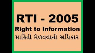 RTI 2005 Right to Information Act 2005 By Viral Career Academy Rajkot