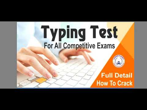 How can Increase Typing Speed & Accuracy -- For All Competitive Exam