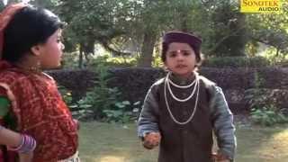 Kanjoosh Seth 2 | कंजूस सेठ 2 | Cute Child Artists | Haryanavi Comedy