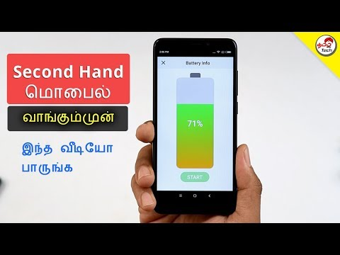 Best Way to Test Second Hand Phone Before Buying  | Tamil Tech Super APP