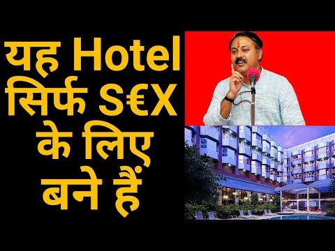 History of Hotels in India   धर्मशाला का इतिहास   Difference between Hotel and Dharamsha by Rajiv ji