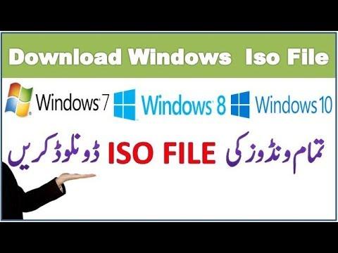 How To Download Windows 7, 8, 10 Official ISO File 32-Bit & 64-Bit |Urdu/Hindi|
