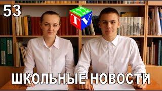 Административные новости россии