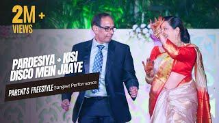 Sangeet Performance | Parents Dance