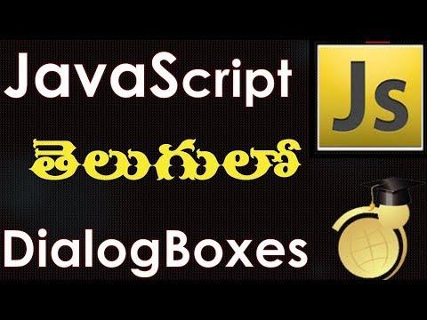 JavaScript in Telugu - Dialog Boxes in JavaScript