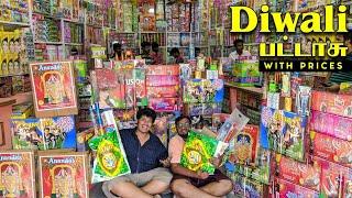 Diwali New Arrival Crackers - Price list - Bulk Purchase - Walajabadh