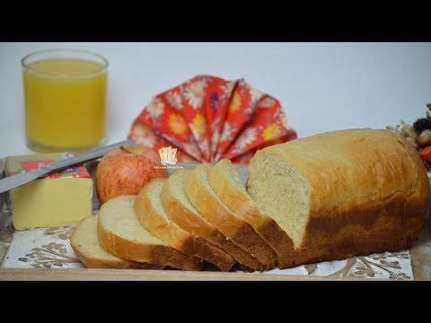 চুলায় তৈরি পাউরুটি/ব্রেড/ লোফ ।। Super Soft Bread On Stove