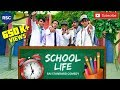School Life Funny Video Rai Standard Comedy